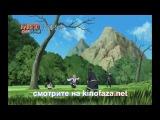 Наруто: Ураганные хроники / Naruto: Shippuuden - 2 сезон 264 серия